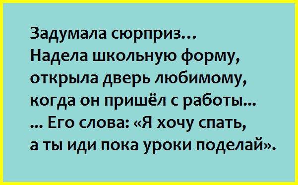 Я хочу спать... Улыбнемся))