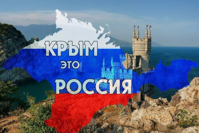 Крыму повезло, что он - Россия. Мнение киевлянина