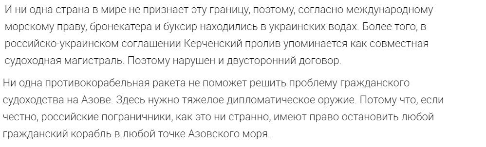 "Александр Роджерс: Морская зрада для битвы в Раде"""
