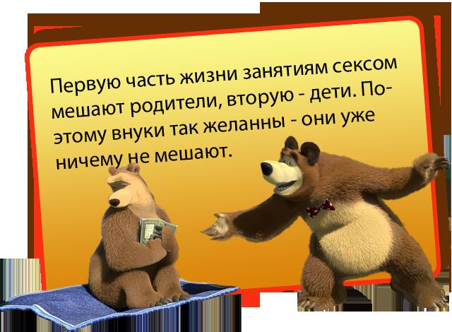 1360093533_kartinki-statusy-1 (640x470, 326Kb)