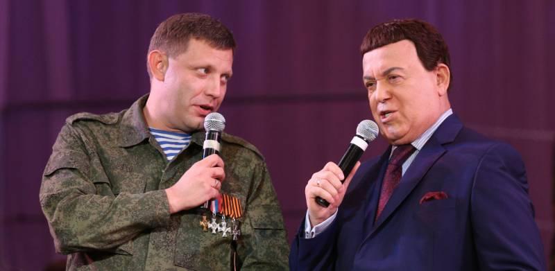 Они сражались за Донбасс и за Россию!