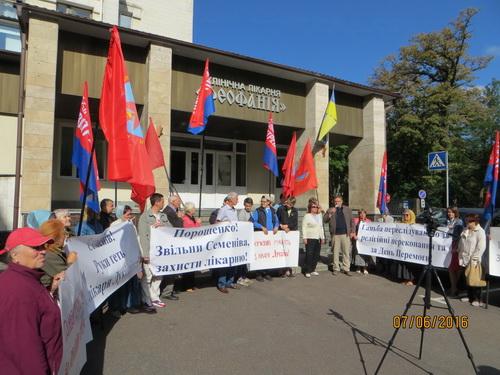 Украина: гонение на Православие, травля православных (см. ВИДЕО)