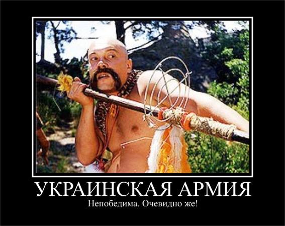 Донецк – для любителей экстрима…