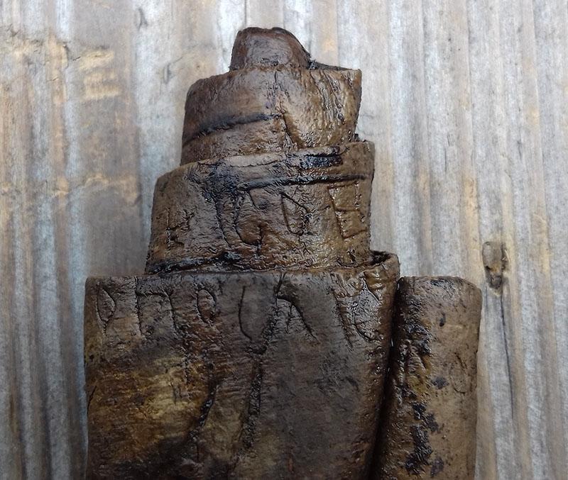 Найдено неизвестное древнерусское ругательство