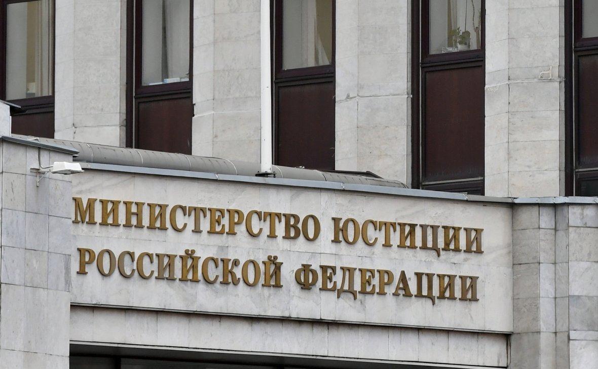 Не смог отказаться: Минюст предложил прощать чиновникам коррупцию при форс-мажоре
