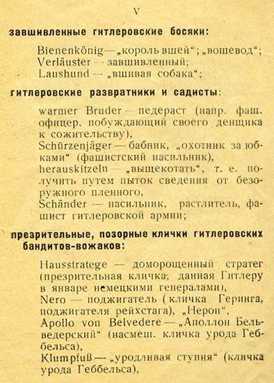 �������-������� ������� ������� ��������, 1940-�