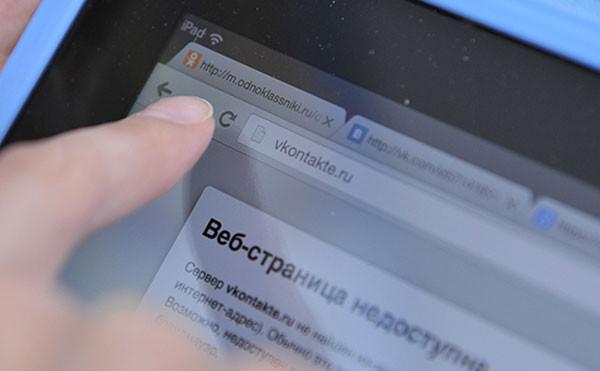 За информацию о способах обойти блокировку сайта будут штрафовать