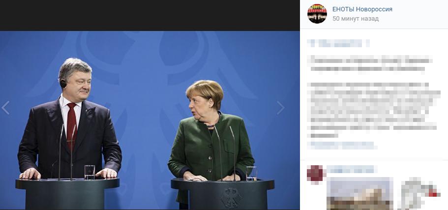Непростой разговор: СМИ узнали, о чем будут говорить Порошенко и Меркель.