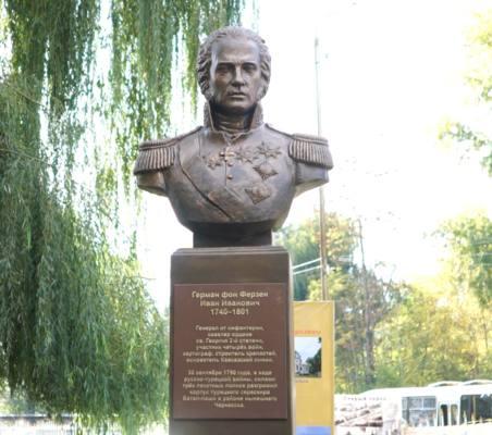 В Черкесске открыли памятники генералу Ивану Герману, стоявшему у истоков создания города