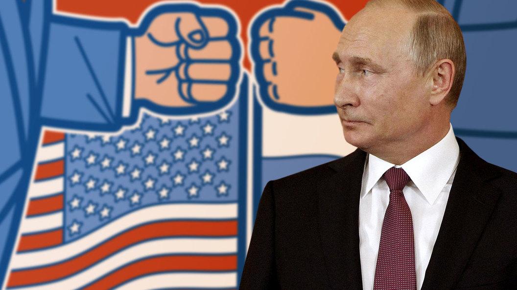 Путин победил Трампа в Хельсинки