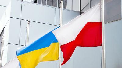 Польша может предоставить €3…