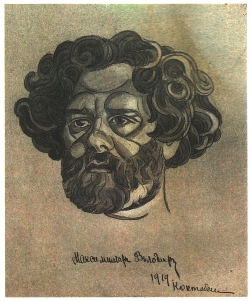 Акварельный поэт Максимилиан Волошин  ч.1