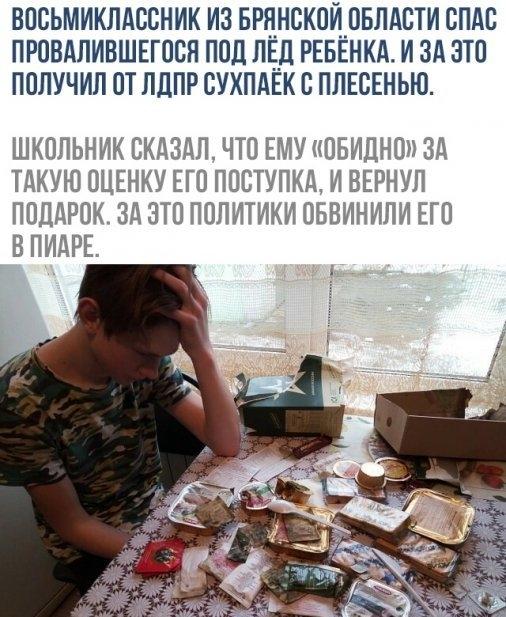 В Брянской области школьника Даниила Мельника наградили за спасение тонувшего мальчика