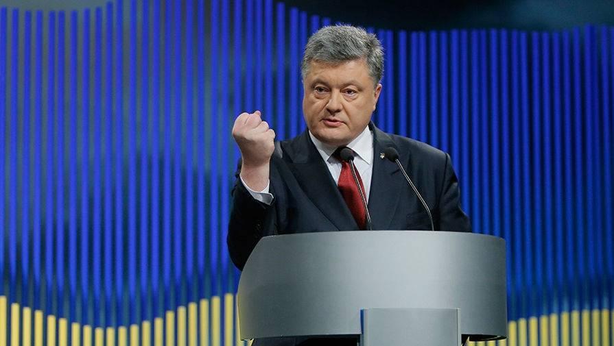 Украина отменила дружбу. Теперь враги?