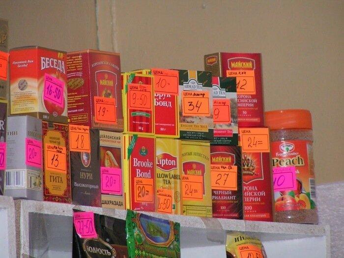 Ценники 14-летней давности 2005, продукты, сигареты яд, фото, ценники