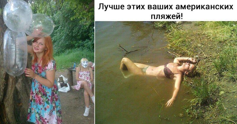 Деревенские девчонки, которы…