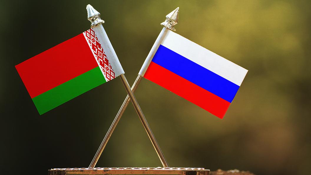 Почему за 20 лет Россия и Белоруссия так и не стали единой страной