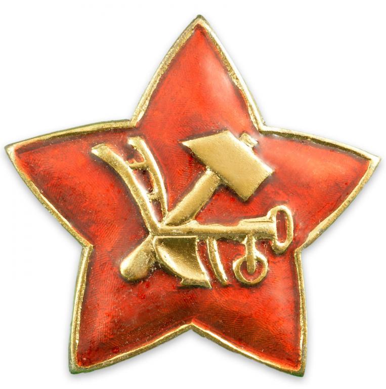 КРАСНОАРМЕЙСКАЯ ЗВЕЗДА. 1918-1922