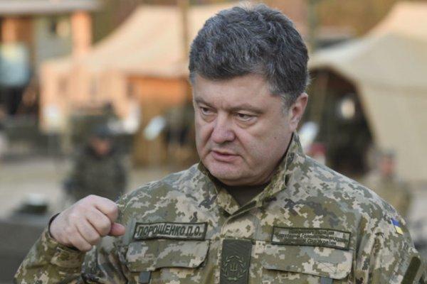 Как и ожидалось: Порошенко просит США начать вооруженную интервенцию в Донбасс