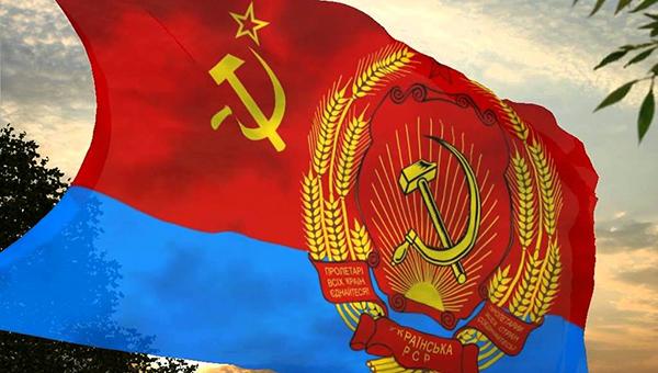 Украина из СССР не выходила …