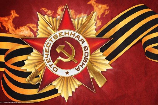 Артём Шейнин: Украина вычеркнула себя из списка победителей фашизма