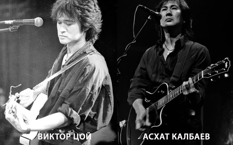 5. Виктор Цой - Асхат Калбаев Джоли, майкл джексон, факты, цой