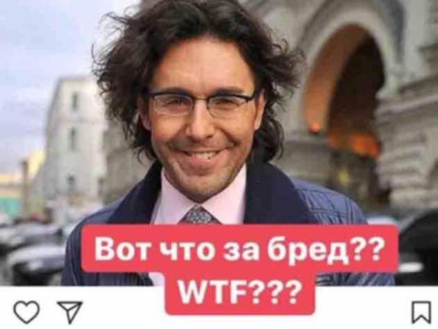 Андрею Малахову приписали серьезные травмы в ДТП