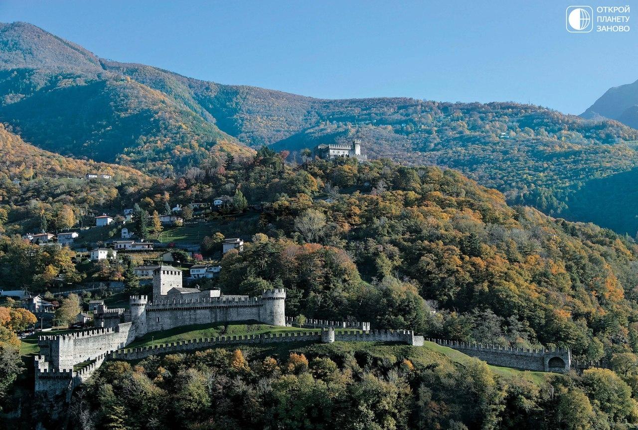 Город трех замков - Беллинцона