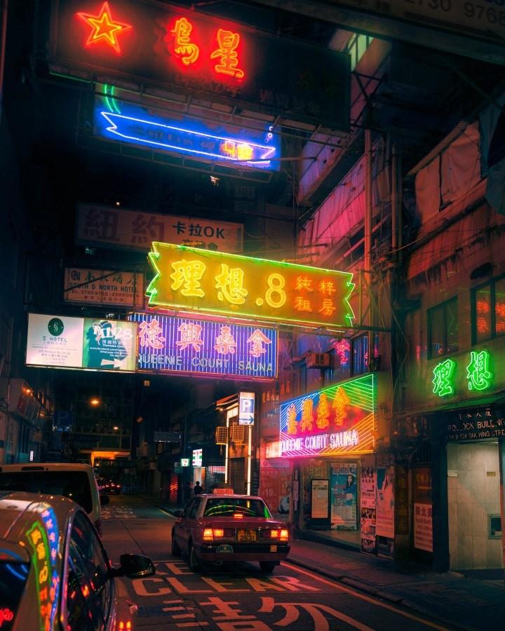 Исчезающий неоновый ландшафт Гонконга