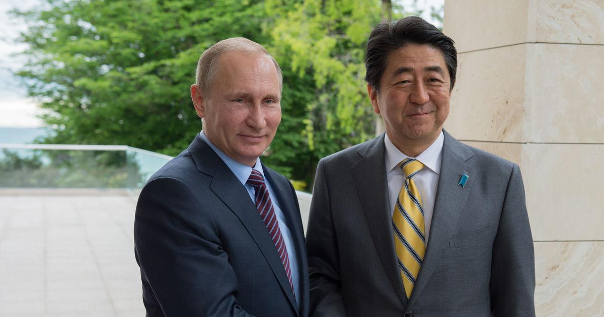 Владимир Путин и Синдзо Абэ:…