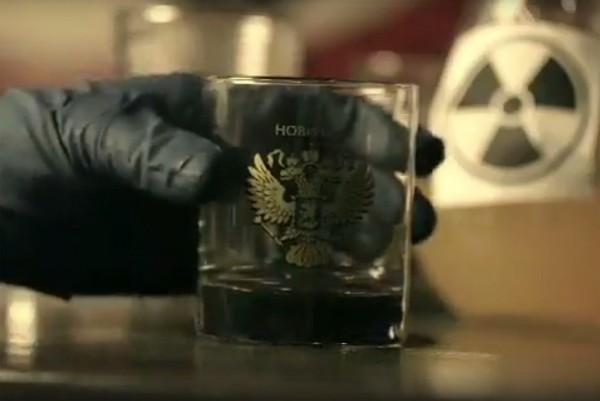 Британская пресса возмущена коктейлем «Новичок», представленным в волгоградском баре