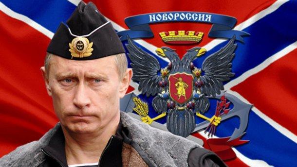 Россия не сдаст Донбасс