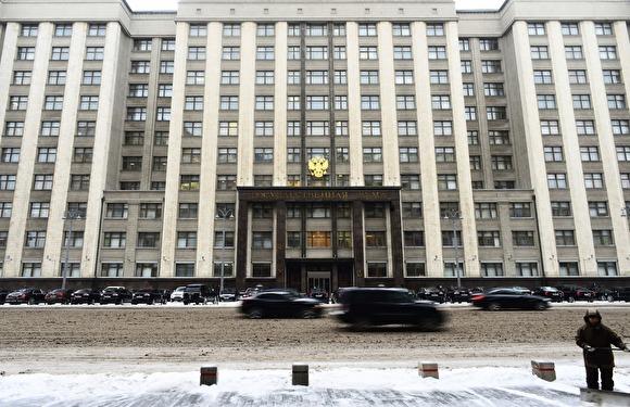 «Известия»: в Госдуме предлагают лишать депутатов мандатов в случае сокрытия доходов