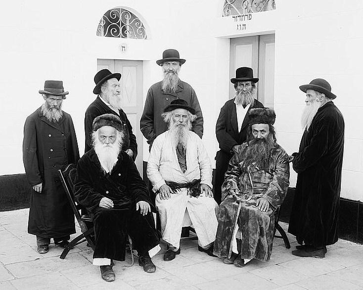 О чем расскажут еврейские фамилии