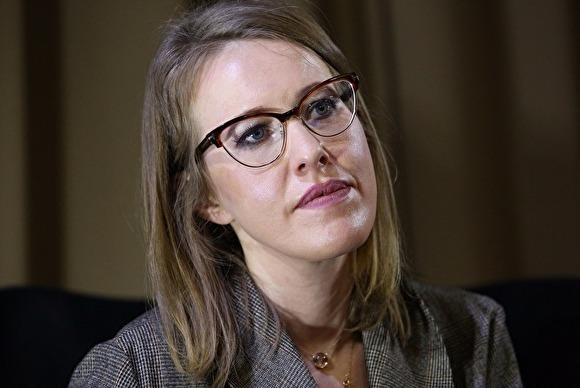 Ксения Собчак: что я думаю про пенсионную реформу