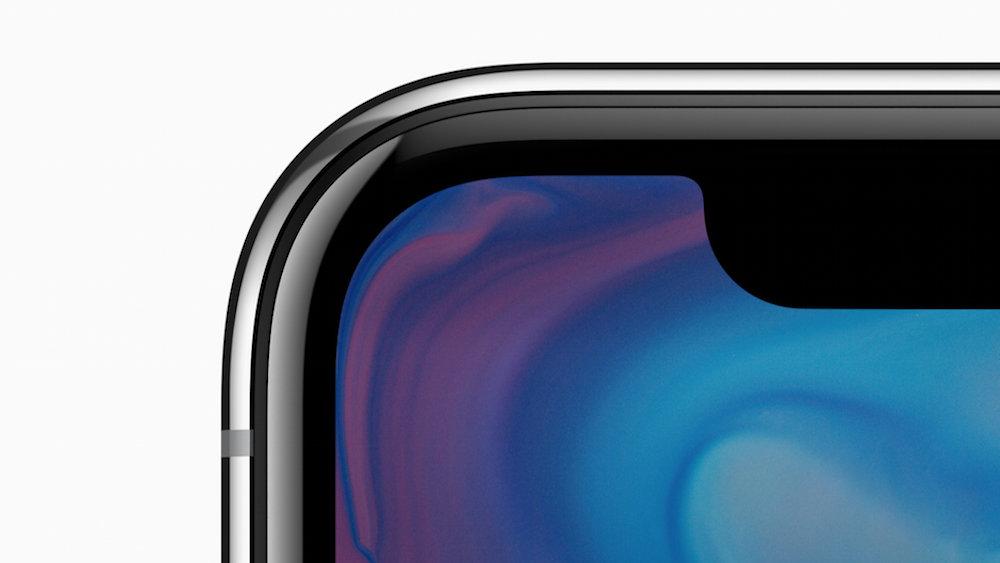 Китайцы скопировали главную особенность iPhone X