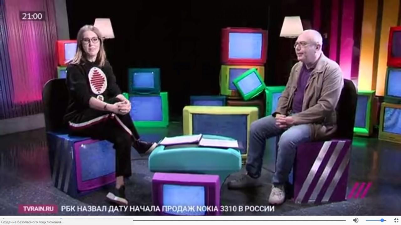 «Пора, наконец, прислушаться к Фаине Раневской» :Ксения Собчак призвала Владимира Путина «прекратить повестку» о геях