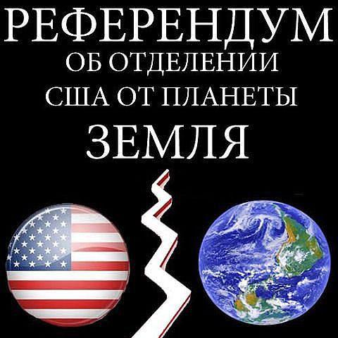 """Политический ликбез:   """"США - УКРАИНА, ВЕНЕСУЭЛА..."""""""