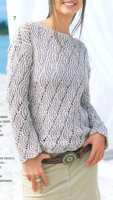 Пуловер с рельефным узором