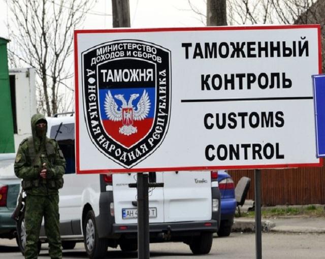 За поездки в Крым и Донбасс …