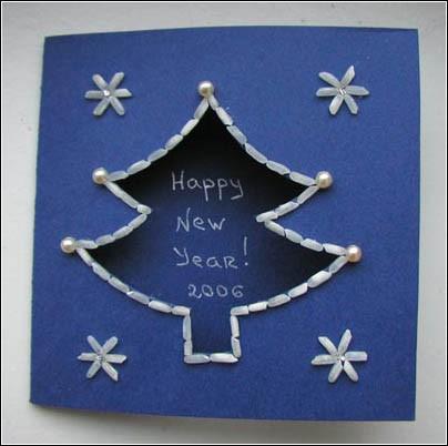 Открытки на новый год своими руками ютуб