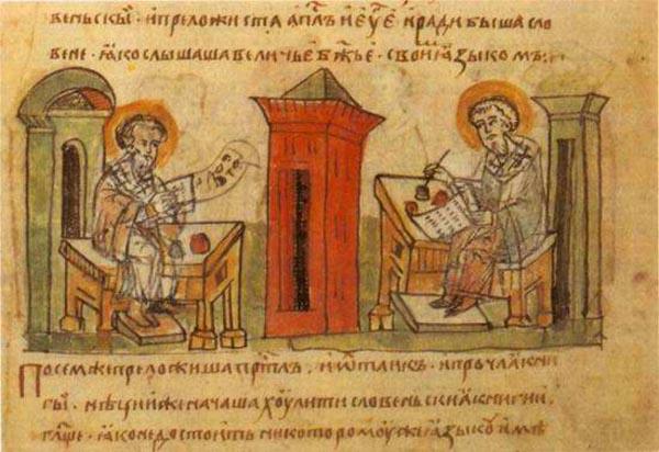 Как звучал древнерусский язык?