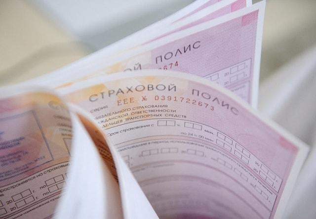 """""""Период охлаждения"""" по ОСАГО вырастет до 14 дней"""