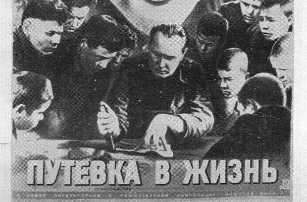 Как в Советском Союзе заговорил «великий немой»