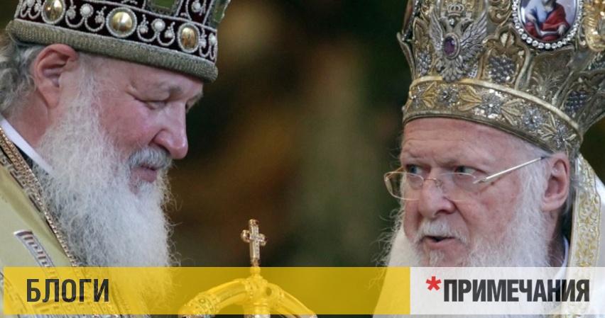Крайняя битва Кирилла с Варфоломеем
