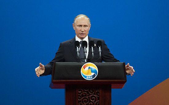 Путин призвал создать большо…