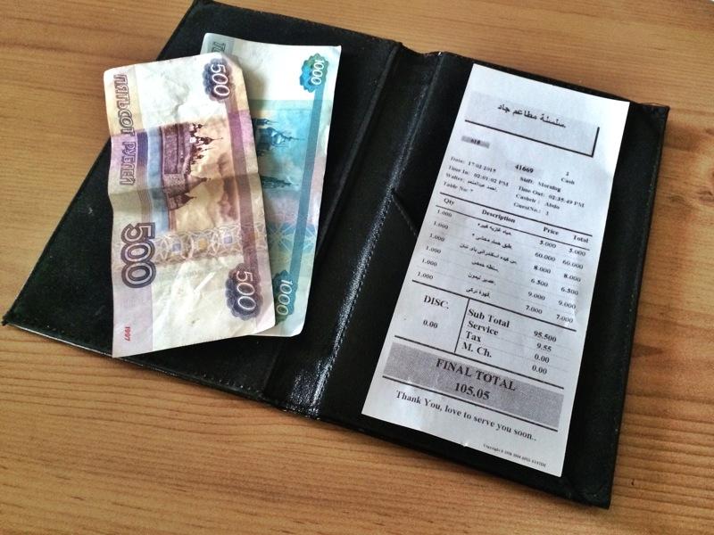Рубль побеждает доллар. В Египте теперь можно рассчитываться рублями