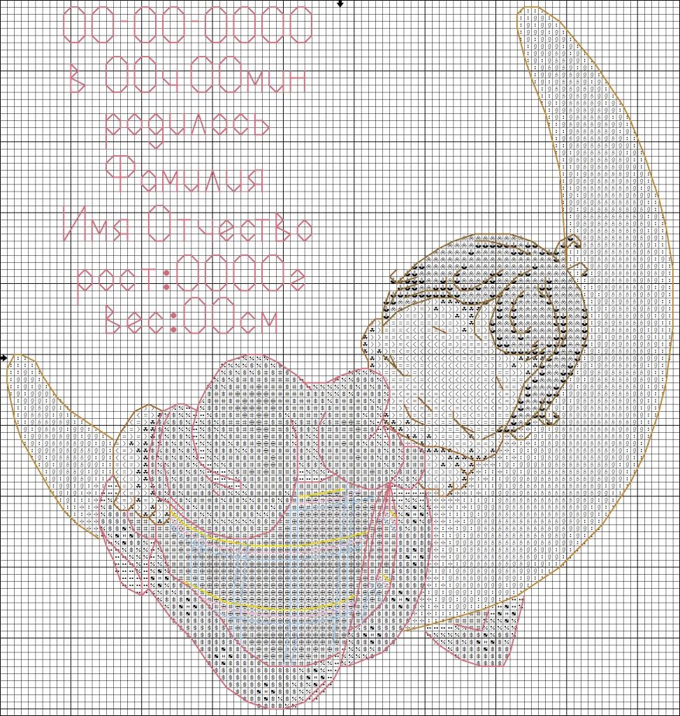 Схема вышивки девочки на луне