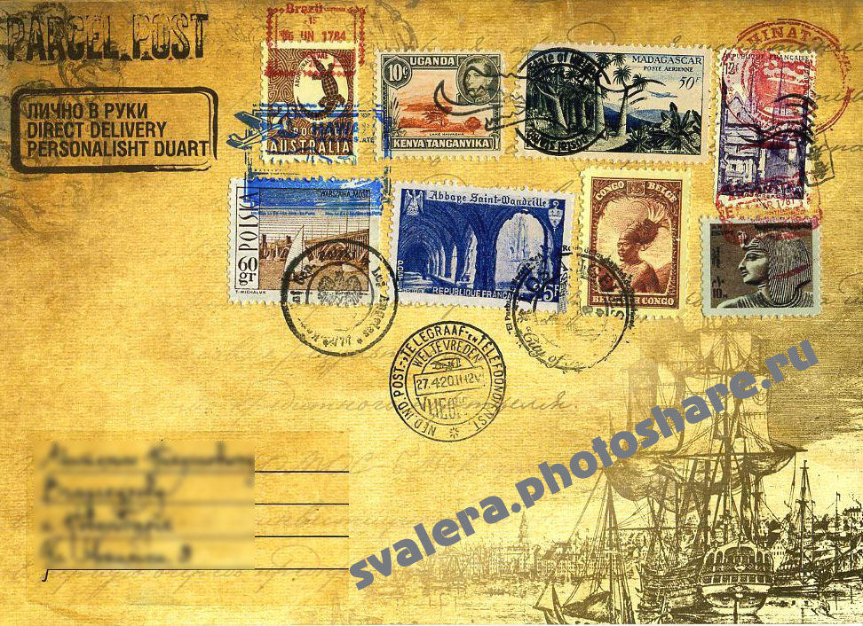 Ответственность почтовые конверты с наклеенной маркой всем Цена
