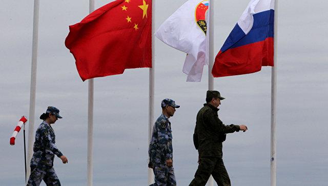В Китае призвали Россию вместе противостоять давлению Вашингтона